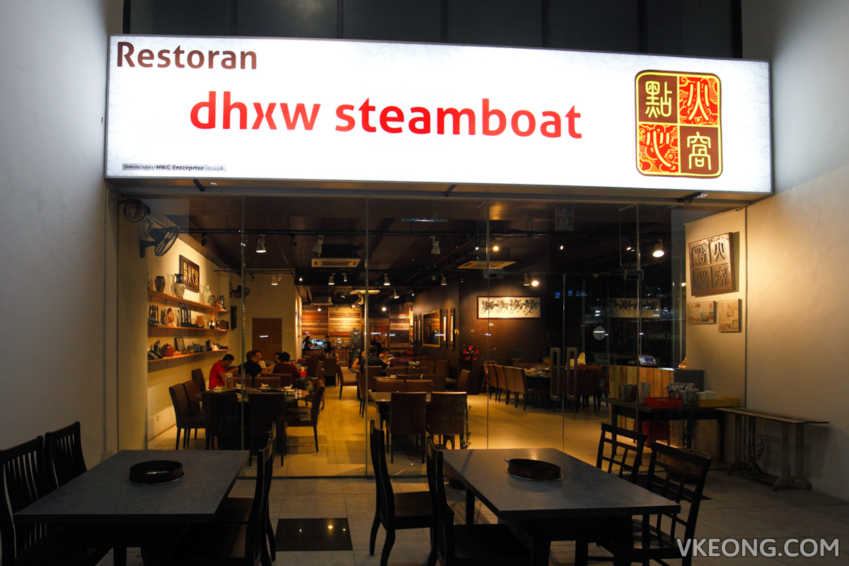 dxhw steamboat restaurant kelana jaya