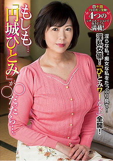 NACR-097 If … If The Circle Of Hitomi Is …