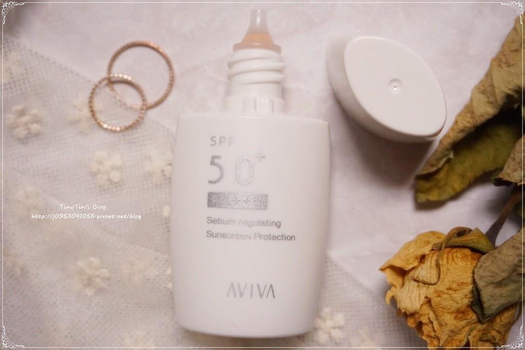 AVIVA控油保濕防曬乳 (3)
