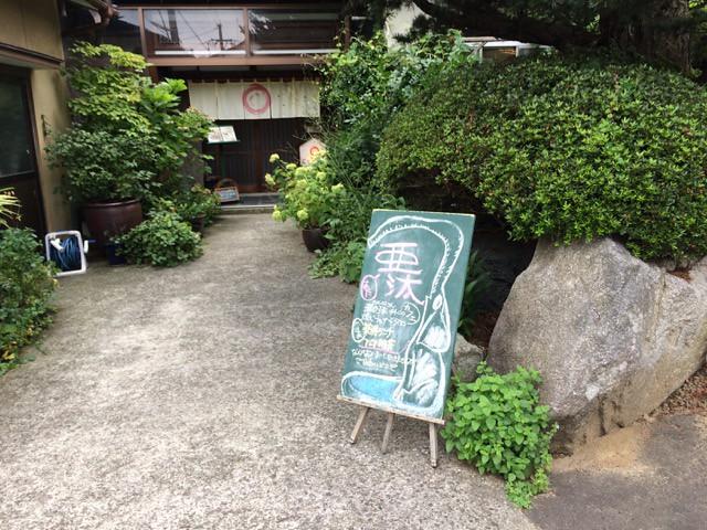 Cafe&雑貨 亜汰