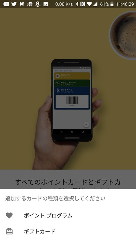 Screenshot_20170730-114630