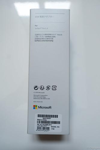 DSC03434_LR.jpg