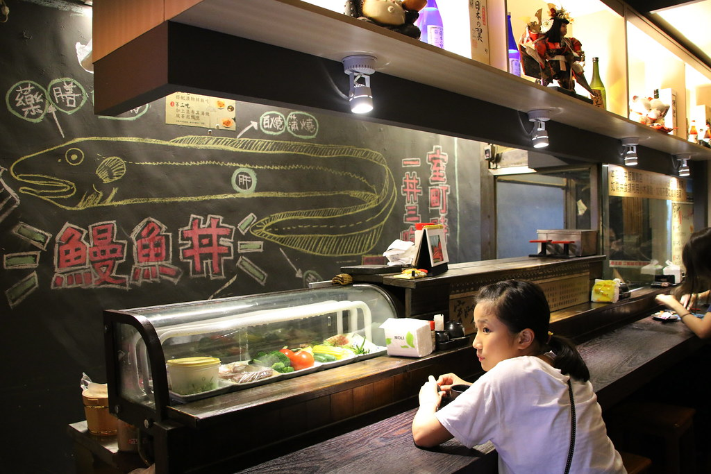 鰻魚飯 (1)