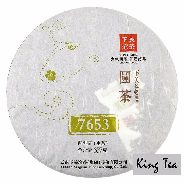 Free Shipping 2014 XiaGuan 7653 Cake Beeng 357g China YunNan Chinese Puer Puerh Raw Tea Sheng Cha Weight Loss Slim Beauty