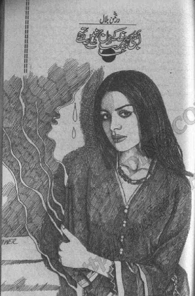Abhi Bicharnay k Din Nahin Thy is a very well written complex script novel which depicts normal emotions and behaviour of human like love hate greed power and fear, writen by Durre Saman Bilal , Durre Saman Bilal is a very famous and popular specialy among female readers