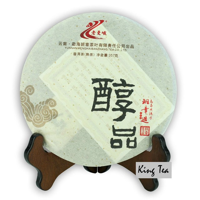 Free Shipping 2011 Lao Man'E ChunPin Cake 357g China YunNan MengHai Chinese Puer Puerh Ripe Tea Cooked Shou Cha Premium Slim Beauty