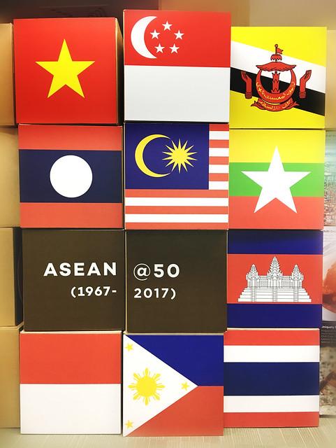 170731_ASEAN