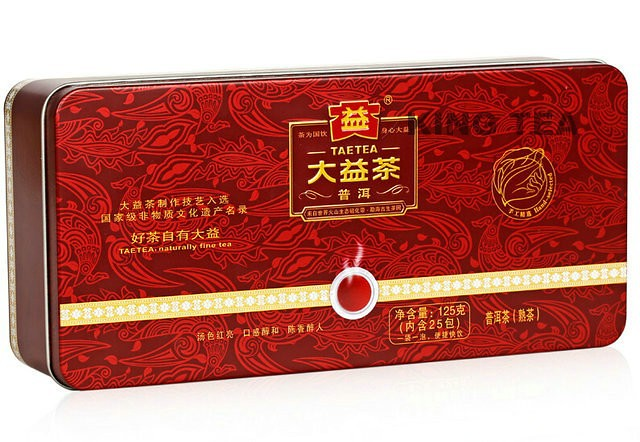 Free Shipping 2012 TAE DaYi Loose Tea TinBoxed 125g China YunNan MengHai Chinese Puer Puerh Ripe Tea Cooked Shou Shu Cha Slim Beauty
