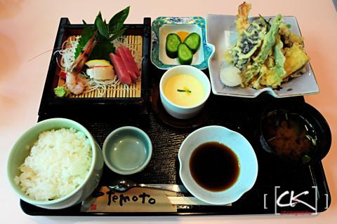 Japan_1193