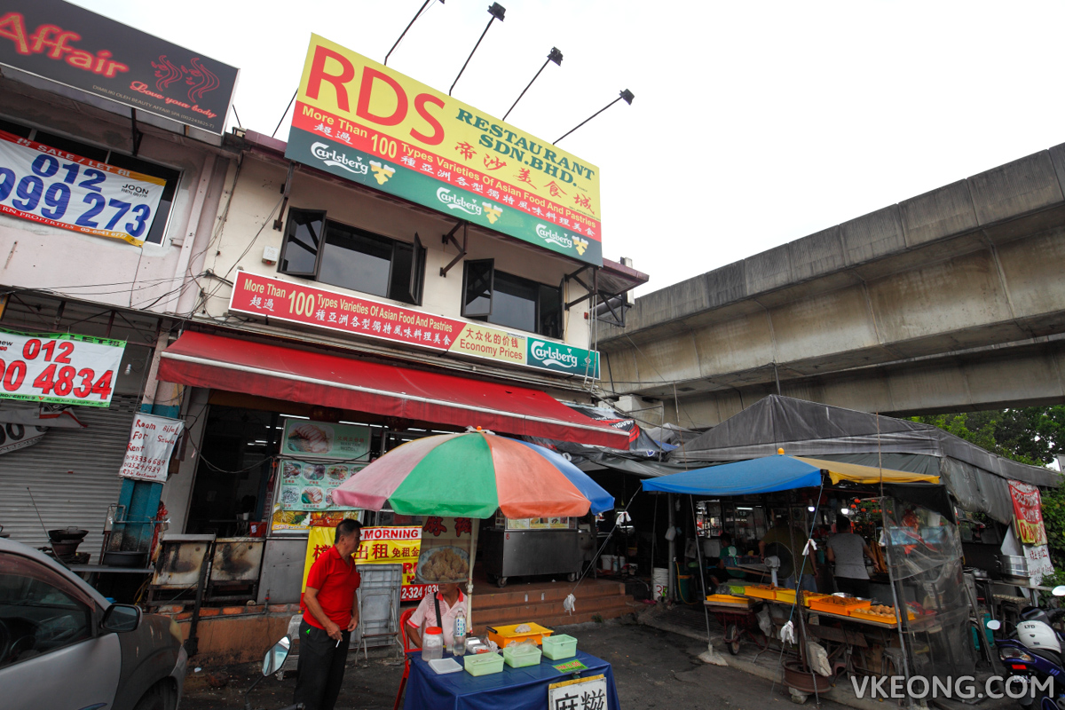 RDS Restaurant Wangsa Maju
