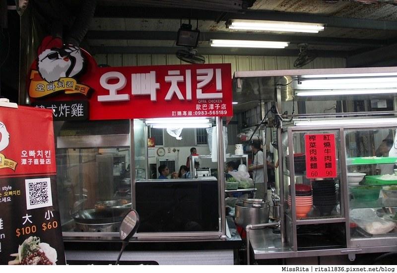 台中美食 韓式炸雞 台中韓式炸雞 歐巴炸雞 潭子美食 歐巴韓式炸雞 台中好吃炸雞 一中韓式炸雞9
