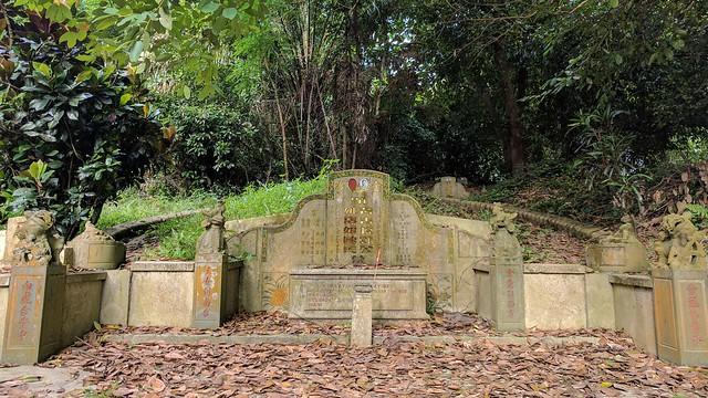 Tay Koh Yat 古悅鄭之墓