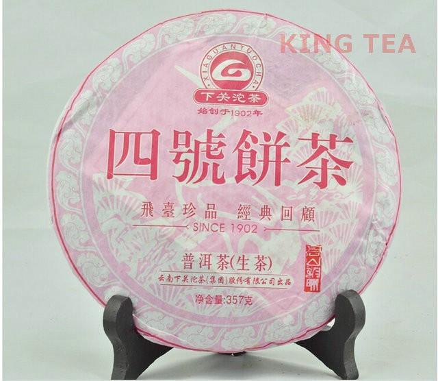 Free Shipping 2013 XiaGuan 4th Cake Beeng 357g YunNan MengHai Organic Pu'er Raw Tea Weight Loss Slim Beauty Sheng Cha