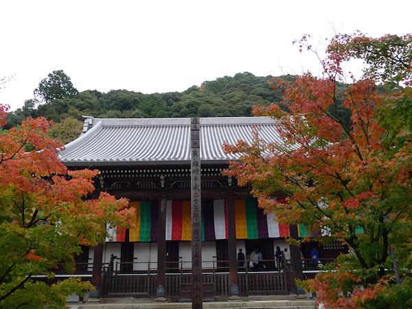 207-Kyoto