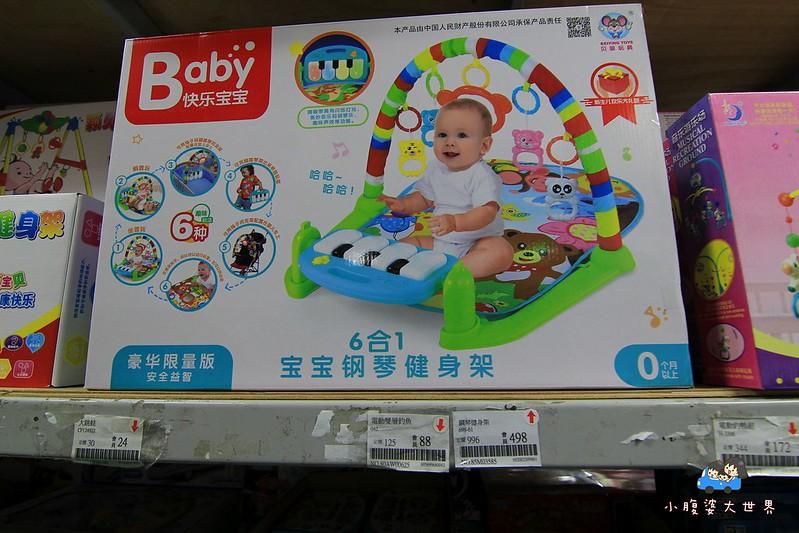 玩具特賣1 077