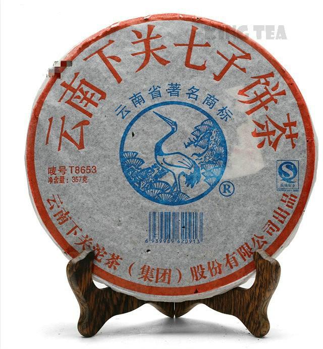 Free Shipping 2006 XiaGuan T8653 Beeng Cake 357g China YunNan MengHai Chinese Puer Puerh Raw Tea Sheng Cha Premium
