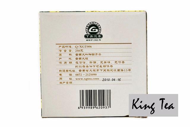 Free Shipping 2010 XiaGuan XiaoFa Boxed Tuo 250g China YunNan KunMing Chinese Puer Puerh Ripe Tea Cooked Shou Shu Cha