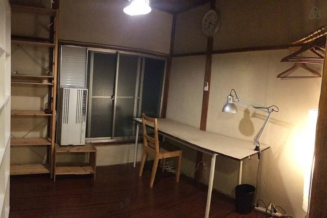 Kichijoji airbnb in Tokyo