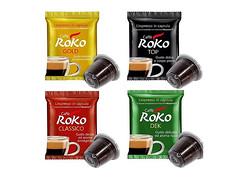 CAPSULE COMPATIBILI NESPRESSO PZ.100 ROKO GOLD