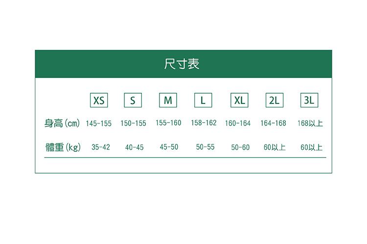 MIZUNO綠-750