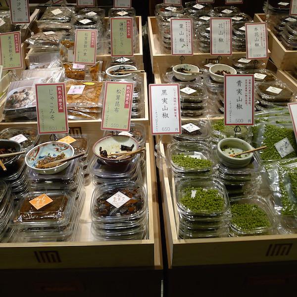 186-Kyoto