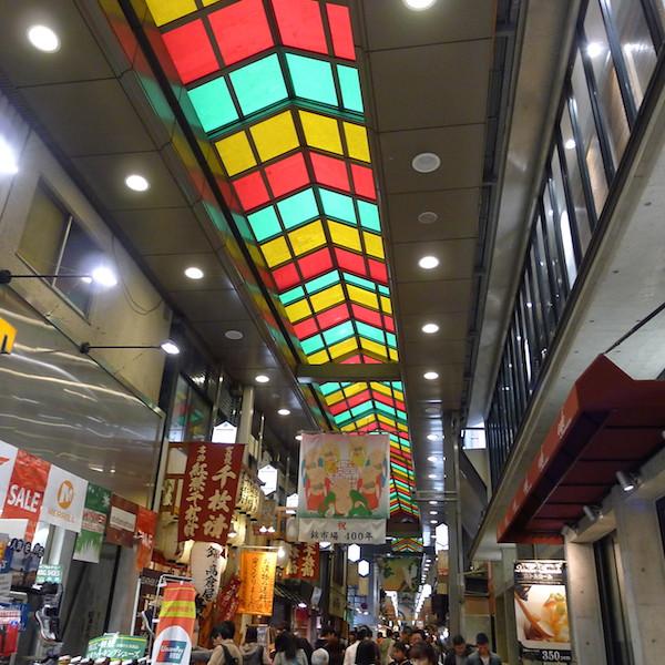 179-Kyoto