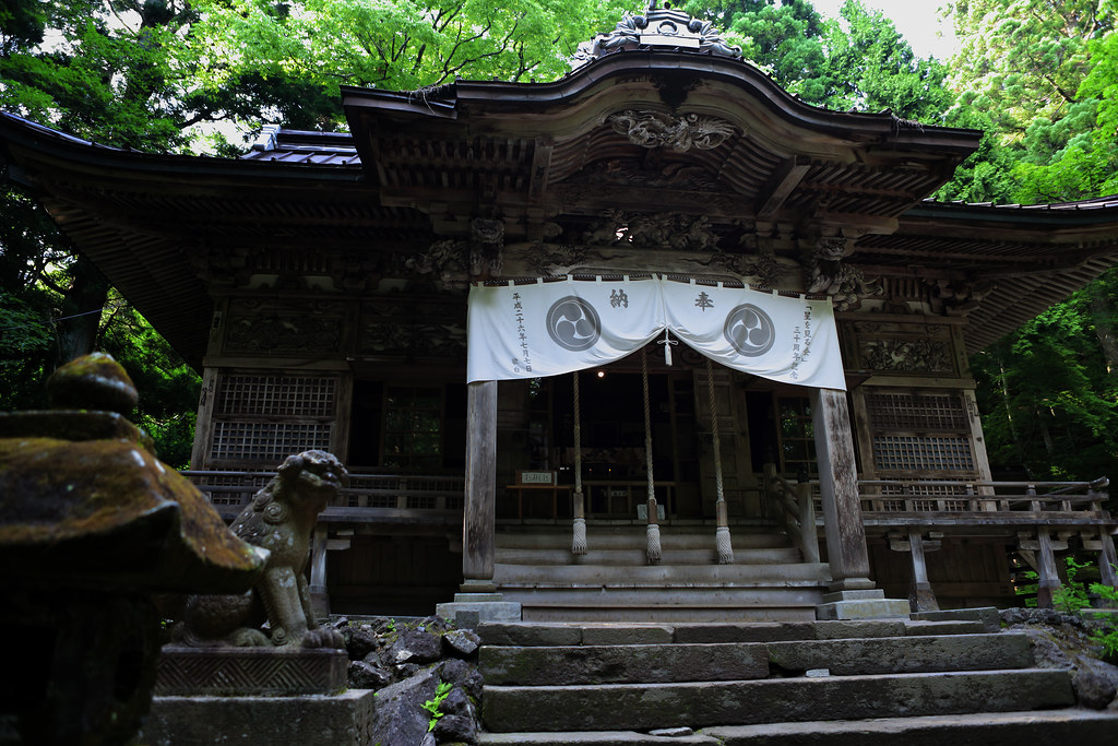 Suginami Shrine, Lake Towada