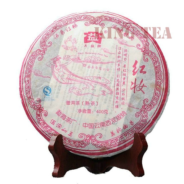 Free Shipping 2007 TAE TEA DaYi HongZhuang Beeng Cake Bing 400g YunNan MengHai Organic Pu'er Pu'erh Puerh Ripe Cooked Tea Shou Cha