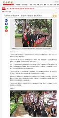 20170716 自由時報 自由時報報導台灣民政府將參加今年9月聯合國大會