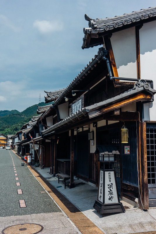 Gifu_40_35mm