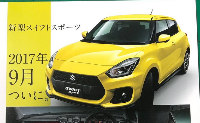 Suzuki-Swift-Sport-Catalogue-Leaked-Image-Front