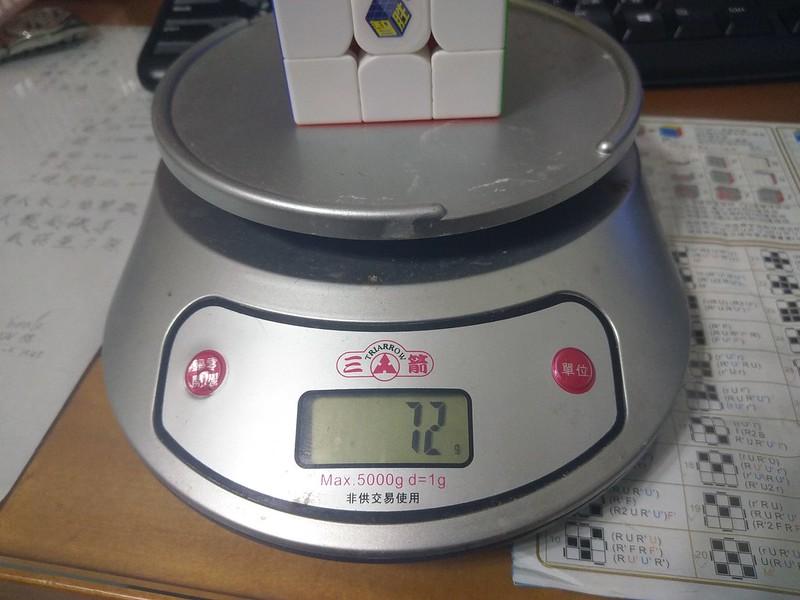 智勝裕鑫 小魔法 重量