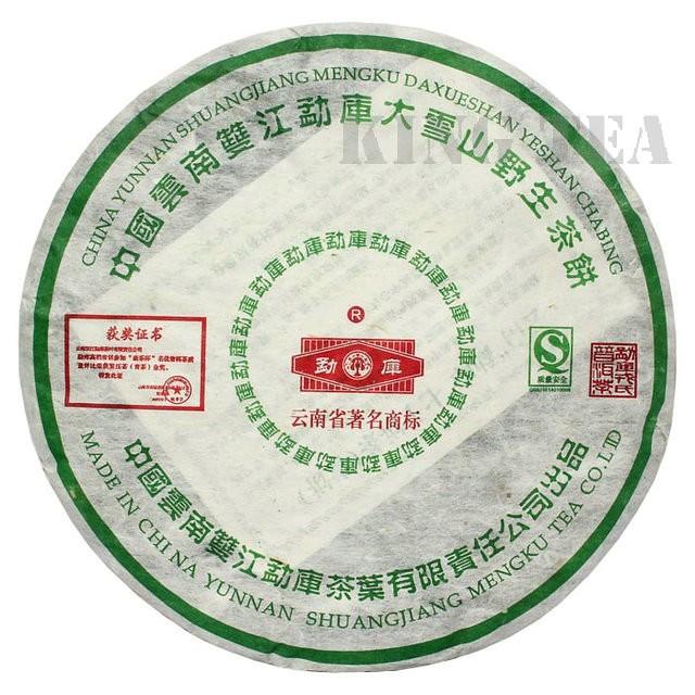Free Shipping 2006 ShuangJiang MENGKU Big Snow Mountain Wild tree's leaf 400g Yun Nan Organic Pu'er Raw Tea Sheng Cha Weight Loss Slim