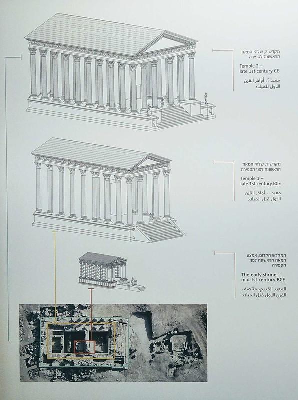 Hurvat-Omrit-temple-drawing-mtfb-1