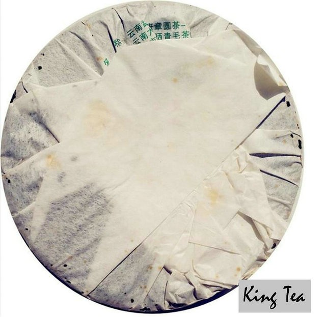 Free Shipping 2007 LaoManEr BanZhang Old Tree Cake 357g China YunNan MengHai Chinese Puer Puerh Raw Tea Sheng Cha Premium