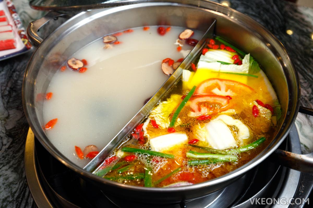 Dian Huo Xin Wo Herbal Crab Soup
