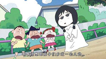 anime, shin chan, shinnosuke, urban legend, videos, 蜡笔小新, 蜡笔小新都市传说系列, 都市传说, 都市传说系列,荡秋千的少女
