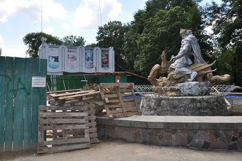фонтан Богатир_парк Шевченка (3)