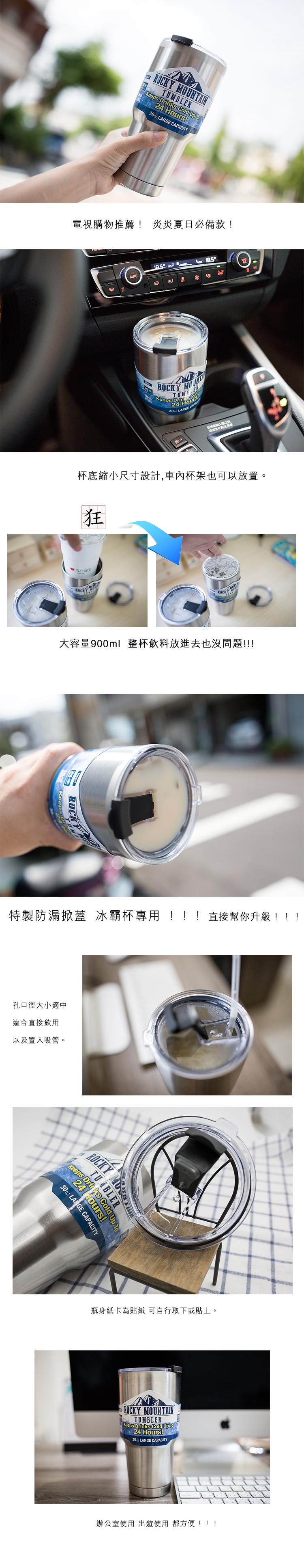 冰霸杯900ml-EC01