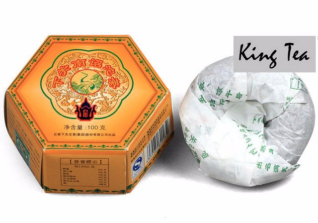 Free Shipping 2011 XiaGuan NanZhao Boxed Tuo 100g China YunNan KunMing Chinese Puer Puerh Raw Tea Sheng Cha Weight Loss Slim