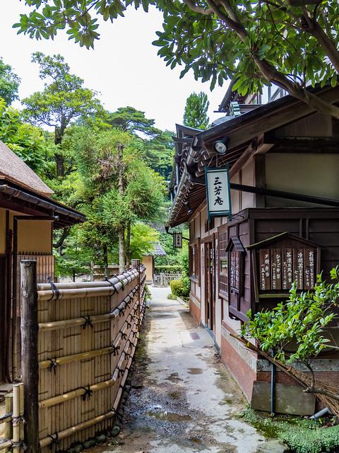 Kenrokuen Garden #3