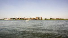 Egypt's Warrq island overview in the Nile