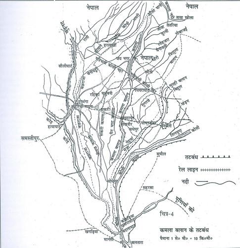 कमला नदी पर निर्मित तटबन्धों का सूचक मानचित्र