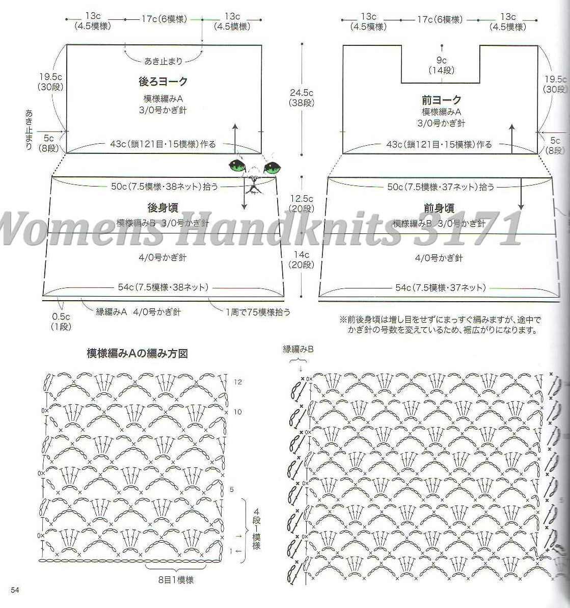 0599_Womens Handknits 3171_023_1