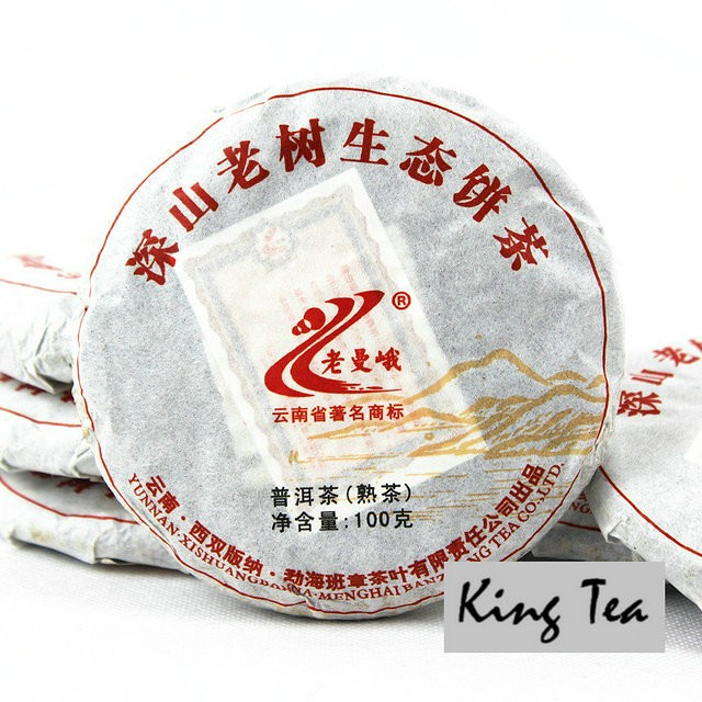 Free Shipping 2013 LaoManEr Deep Mountain Old Arbor Cake 100g China YunNan MengHai Chinese Puer Puerh Ripe Tea Cooked Shou Cha