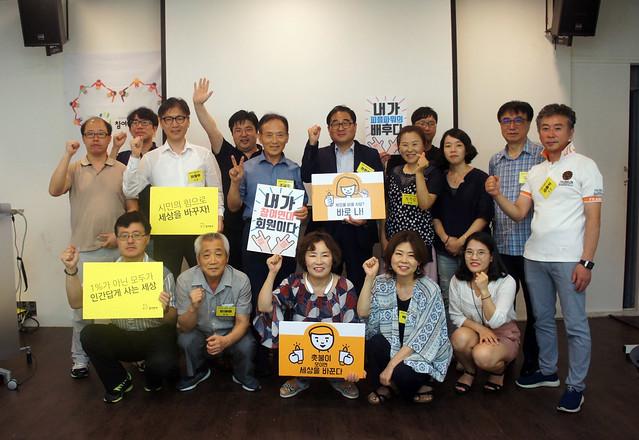 20170708_신입회원만남의날 (10)