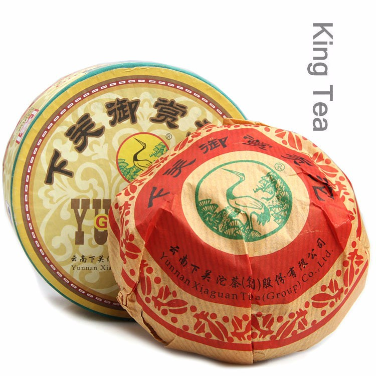 Free Shipping 2012 XiaGuan Royal Boxed Tuo 200g China YunNan KunMing Chinese Puer Puerh Raw Tea Sheng Cha Weight Loss Slim