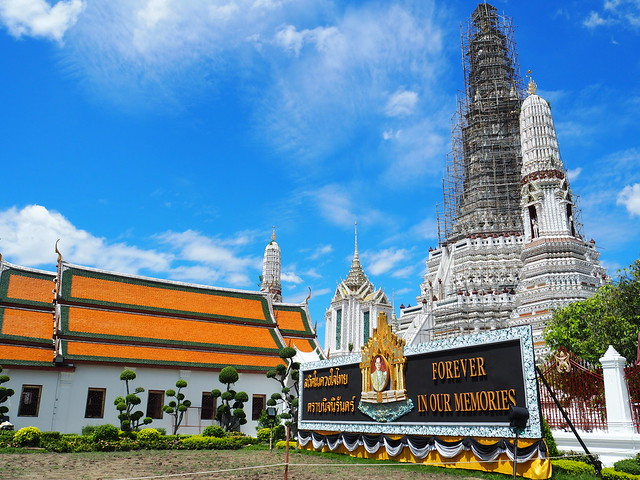 P6233140 ワット・アルン(暁の寺/Wat Arun) バンコク3大寺院 bangkok thailand