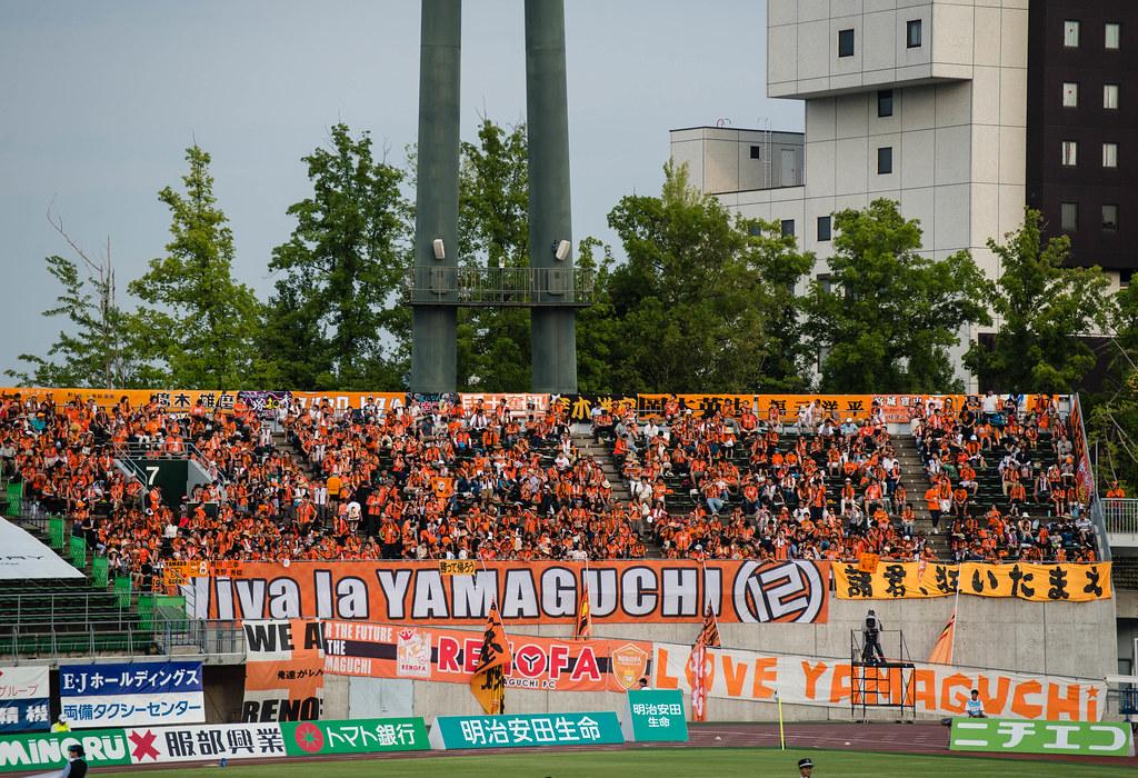 j.league 2 - renofa yamaguchi - fagiano okayama