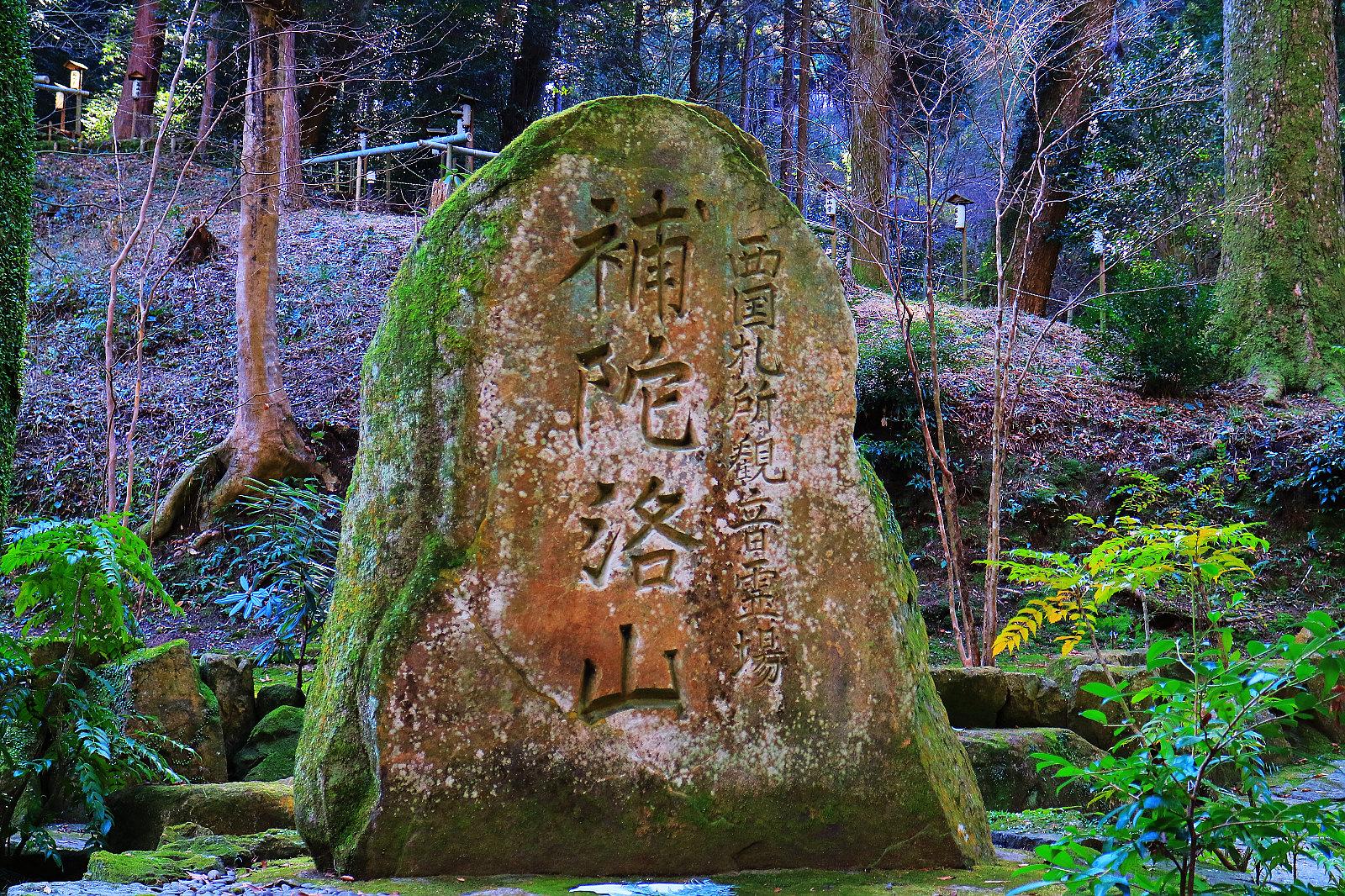 20161231滋賀石山寺 (45)